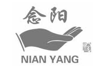 念阳 酒商标