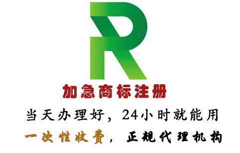 南京市商标